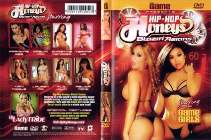 dvd_cover-hhh